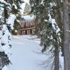 Snow Weekend January 5-7 2018